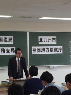 福岡地方検察庁業務説明会.jpg