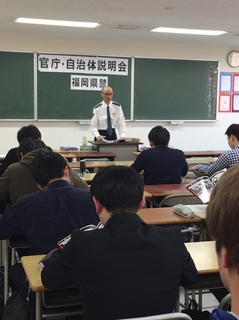 福岡県警業務説明会.jpg